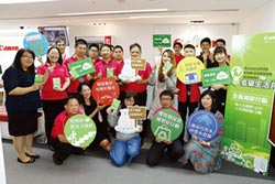Canon低碳生活月 營造永續台灣