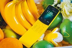 Nokia香蕉機8110 4G復刻版今登台