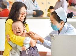 長生涉賄十餘起 賣違法疫苗輕罰