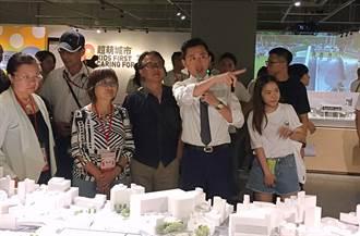 新竹300博覽會 市長林智堅打造宜居明日城