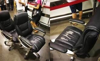 奧客退貨坐2年爛椅 好市多最後決定這樣做!