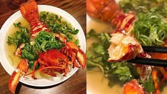 霸氣逼人!亞洲唯一美式越南河粉「整尾龍蝦填滿碗公!」