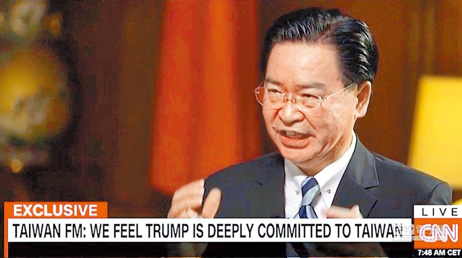 外交部長吳釗燮接受美國有線電視新聞網(CNN)獨家專訪表示,若沒有美國持續的軍事支持,台灣容易被北京當局武力占領,華府當局持續在軍事和外交上支持台灣,至關重要。(摘自CNN)