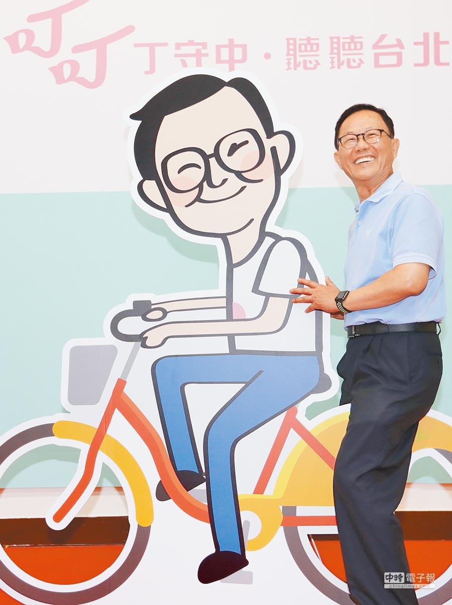 國民黨台北市長參選人丁守中推出「我是叮叮丁守中、聽聽台北」競選專頁,打造卡通角色,邀市民對話。(陳怡誠攝)