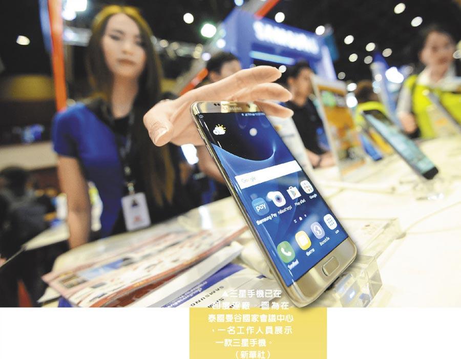 三星手機已在印度建廠。圖為在泰國曼谷國家會議中心,一名工作人員展示一款三星手機。(新華社)