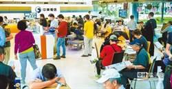 中華電投資電廠賠6億 前總座張勝雄150萬交保