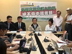 纪政不怕被抹黑 望选手以台湾名义出赛