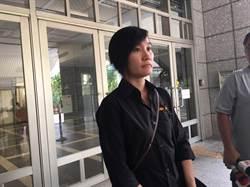 金錢豹酒女撞死烘焙師  二審仍判刑9年6月