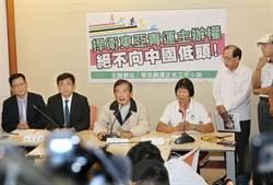 东奥正名公投竟是台湾人密告国际奥会 纪政:非常生气