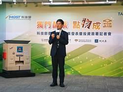 院士楊秋忠開發廢棄物處理技術 首輪募資創紀錄
