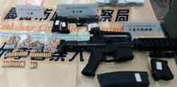 男子囂張放話「相遇就開槍」 警逮人搜出衝鋒槍