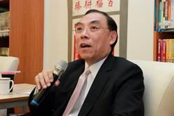 死囚伏法  法務部長蔡清祥:沒上訴沒再審 批准槍決