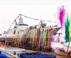 地方政府證實 陸萬噸055驅逐艦命名拉薩號