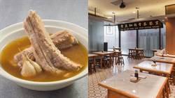 內行人才知道!新加坡必吃潮州式肉骨茶「入口即化超美味」