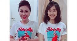 梁佑南24歲愛女曝光 神似這位女星
