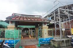 2年半未開放 江家古厝最遲明年底修復完工