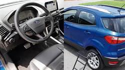 FORD EcoSport 小改款!即戰力輕型SUV