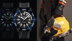 搶眼又實用!盛夏戲水的時尚配件「潛水錶」