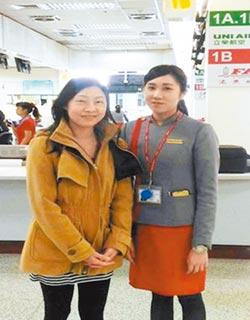 就業直達車 中華科大航空學院 實習成果亮麗