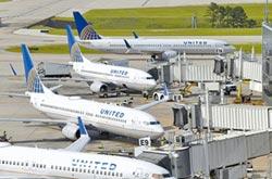 美國妥協 航空公司去台灣化