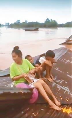 寮國水壩潰堤 數千人無家可歸
