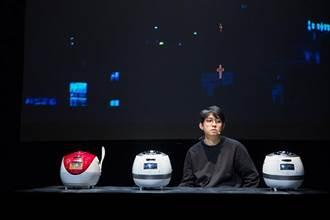 文化快遞》2018臺北藝術節20週年特別企畫 共想吧THINK BAR一起思考當下的未來