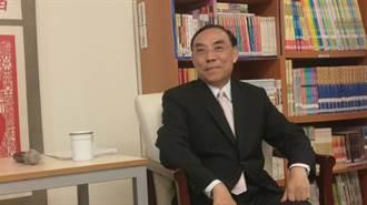 同婚修法 蔡清祥:會在明年5月24日前修法完成