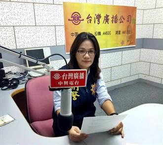 草屯分局結合廣播電台 強力宣導預防犯罪