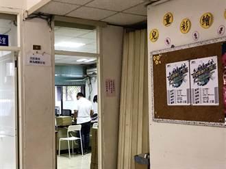 遭開除黨籍 林為洲:難忘的生日
