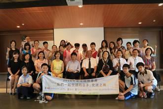 龍應台帶潮州南州學子首訪香港國際書展