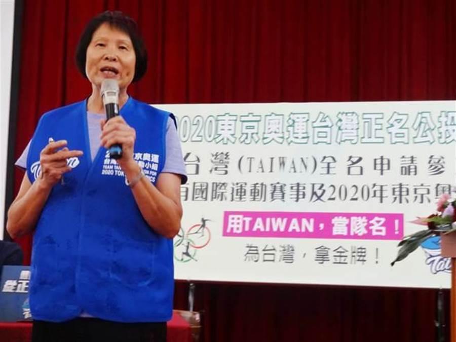 「2020東奧台灣正名公投」領銜人紀政。(圖/資料庫)
