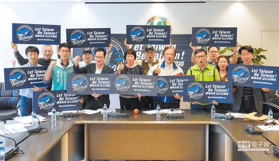 5月10日,台中市議會民進黨團舉辦由紀政(左四)、蔡明憲(右四)發起的「2020東京奧運台灣正名公投提案&連署行動」記者會。(本報系資料照片)