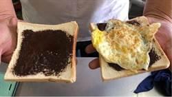 點「巧克力吐司夾蛋」被白眼!南部人激推3大絕配組合