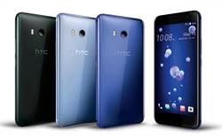 有望搭上Android P系統 HTC新機U12 Life曝光