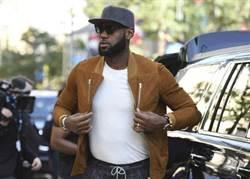 《時來運轉》運彩報報 - NBA交易大風吹