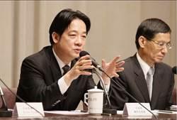 賴揆稱老闆有錢想同勞工分享 網:幹話中的幹話!