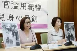 檢察官衝幼兒園為女討公道 綠委批目無法紀