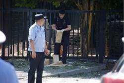 影》美駐北京大使館附近驚爆 26歲男子手炸傷