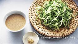 夏天必吃!小黃瓜做的偽麵條料理「不小心就少了五公斤」