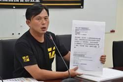 黃國昌烏龍爆料質疑檢方不辦案 遭新北地檢打臉