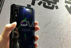 [圖賞]vivo NEX可升降鏡頭充滿黑科技 別具趣味
