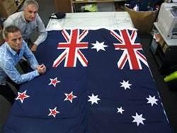 設計抄襲!紐西蘭代總理叫澳洲換國旗