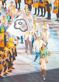 中時社論》推動中華台北公投 國民黨站出來