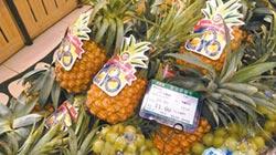 百果園熱銷台鳳梨 陸消費者追捧
