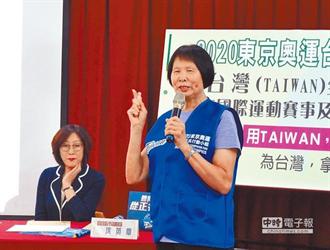 紀政稱台灣可自辦國際賽?挨轟「腦殘的羚羊」