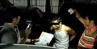 販毒水電工擁槍 交保後又被抓