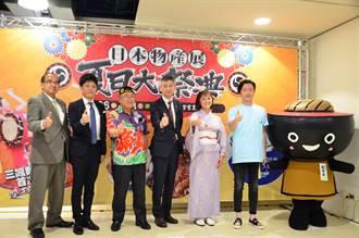 漢神百貨日本展夏日大祭典即日起熱鬧登場
