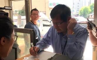 海生館弊端 陳慶男涉詐貸3億遭聲押