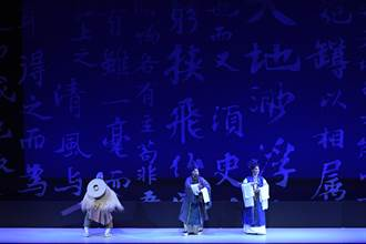 國光劇團新編劇《定風波》 詮釋命運多舛蘇東坡