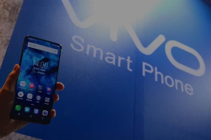 vivo NEX今日在台發表,8/1起正式上市。(圖/黃慧雯攝)